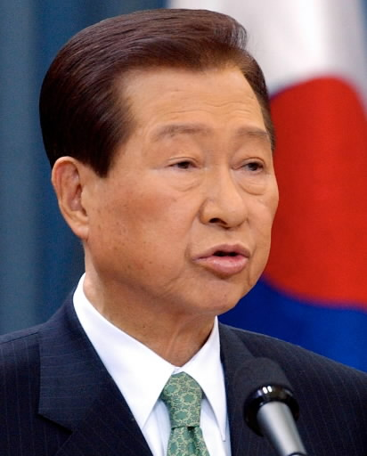 Former President, Kim Dae-jung, who was awarded the Nobel Peace Prize for his communication with North Korea